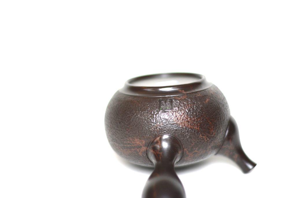 Kyûsu Kôshin 180 ml