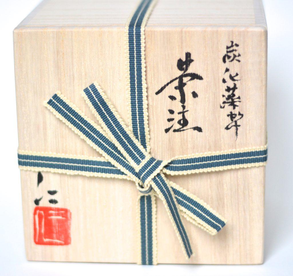 Tokoname Kyûsu Jin 250 ml