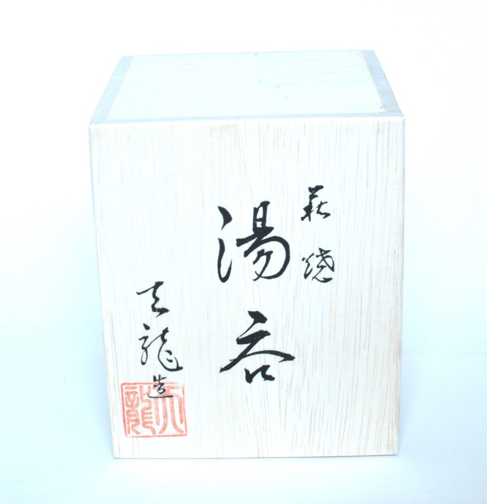 Hagi-yaki Teebecher 300 ml
