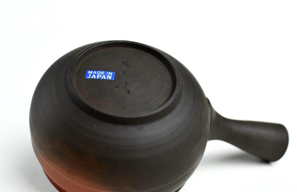 Kyûsu Kôji 270 ml